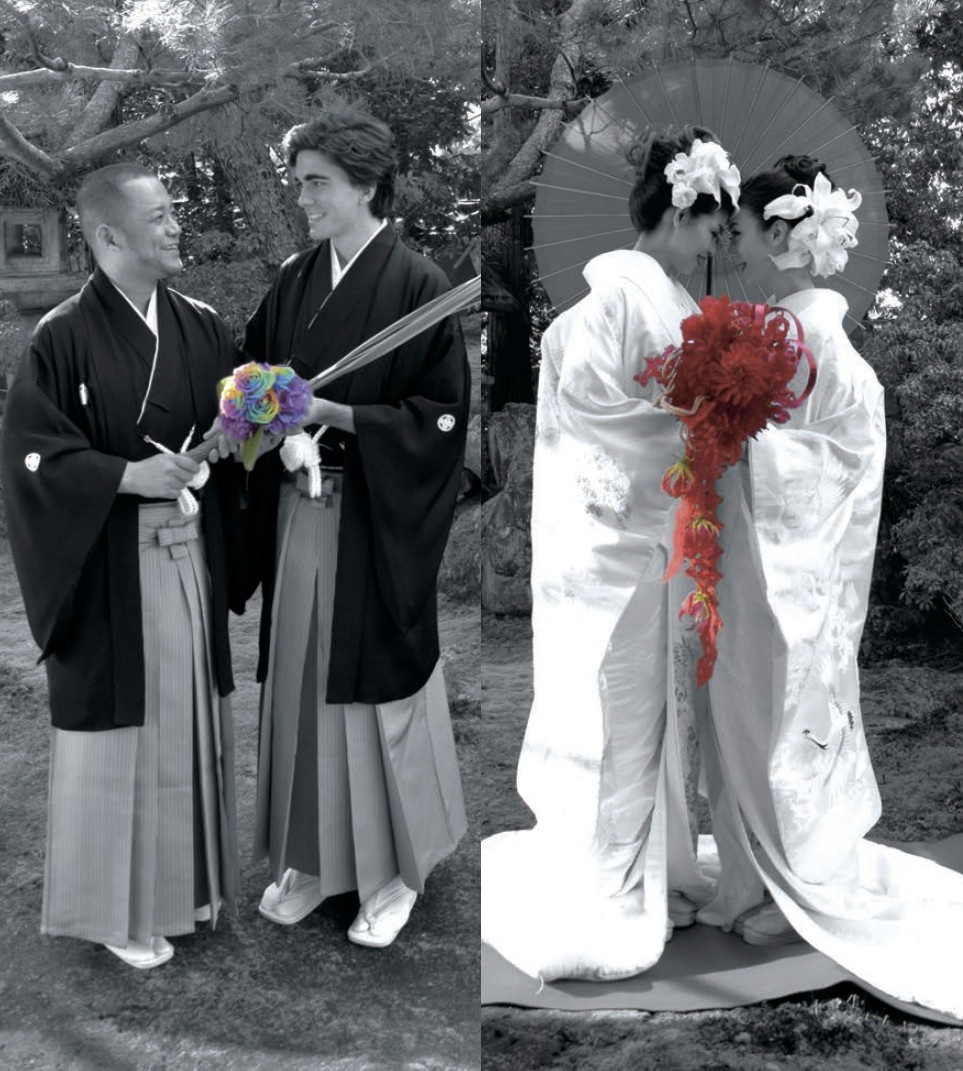 Abomination/ Japon : à Kyoto, un temple zen marie les couples homosexuels